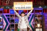 松丸亮吾、クイズ全問正解で1000万円獲得 高らかに宣言「小学5年生より賢いです!」