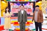 バナナマン&指原莉乃MC『100点カラオケ』に桜井玲香ら挑戦 土屋アンナ3度目の正直なるか