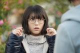 ドラマ『ウチの娘は、彼氏が出来ない!!』より浜辺美波の恋愛シーンまとめ動画が公開 (C)日本テレビの画像