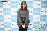 TOKYO FM『山崎怜奈の誰かに話したかったこと。』パーソナリティー業に奮闘する山崎怜奈(C)TOKYO FMの画像