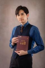 町田啓太、連ドラ初主演 美しきバーテンダー演じる「心が和らぐような作品を目指して励みたい」