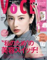 北川景子、出産後初の雑誌カバー スタッフ驚愕「さらに進化して戻ってきた!」