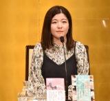 宇佐見りん氏、史上3番目の若さで芥川賞受賞 笑顔で「胸いっぱいです」 執筆にコロナが影響と吐露