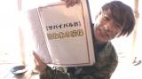 King & Prince平野紫耀、『SHOWチャンネル』で体張ってサバイバル挑戦