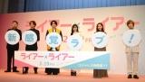 """松村北斗、森七菜の""""天気の子""""ぶりを暴露 撮影で「私、晴れさせるから」"""