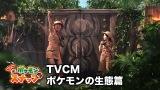 寺田心&フワちゃん『ポケモンスナップ』CMで初共演「うちら相思相愛」