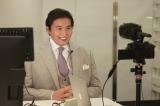 再婚報道の河野景子さんを祝福した貴乃花光司の画像