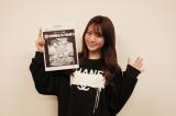 志田友美、きつかった16歳 『仮面ライダー鎧武』ヒロイン役で精神&肉体「鍛えられました」