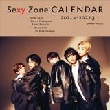 """Sexy Zone 2021年度カレンダーのカバー写真解禁 """"飾ったときの美しさ""""を意識"""