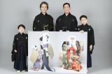 中村勘九郎、コロナ禍での歌舞伎座公演に感謝 長男は誕生日プレゼントおねだり「煉獄さんの刀!」
