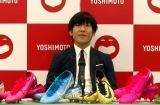 元サッカー日本代表・大黒将志、22年のプロ選手生活ピリオド 古巣ガンバ下部組織コーチ就任