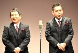 病気療養中の田中裕二MCの麻雀番組 相方の太田光がピンチヒッターに