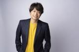 香取慎吾、SNS上の誹謗中傷を捜査する刑事役「ドラマが持っている力」に期待