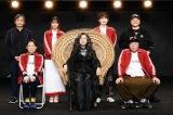 古田新太、浜中文一は「多分変態だと思う」 共演舞台でイジる