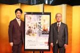 『祝祭大狂言会2021』の会見に参加した(左から)野村萬斎、野村万作の画像