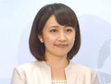 テレ東・相内優香アナ、3月で『WBS』卒業 2010年から出演「寂しい気持ちもありますが」