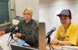 リモートで『SCHOOL OF LOCK!』の放送を行う(左から)さかた校長、こもり教頭 (C)TOKYO FMの画像