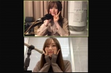 乃木坂46梅澤美波、新曲の歌詞に衝撃 山崎怜奈とオフの日トーク「グータラしてます」