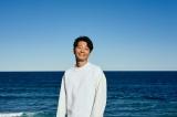 星野源が40歳誕生日にサプライズ 3・6生配信イベント開催決定