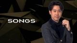 大泉洋、TEAM NACS曲アピール 『SONGS』で冬歌リクエスト募集