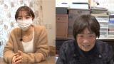 篠田麻里子、ひとり暮らしの86歳祖母を心配 リモートで家族会議開く