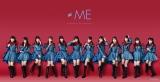 指原莉乃プロデュース12人組「≠ME」、4・7メジャーデビュー決定