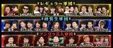 """『有田ジェネレーション』軍団対抗戦""""第3夜""""(C)TBS"""