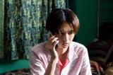 HiHi Jets井上瑞稀、竹野内豊主演『さまよう刃』出演 復讐劇のカギ握る人物に起用