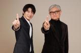 """田中圭、Huluドラマで""""誰からも愛されない""""刑事に変ぼう 堤幸彦監督と14年ぶりタッグ"""
