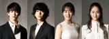 ミュージカル『ロミオ&ジュリエット』黒羽麻璃央&甲斐翔真ら新キャストで2年ぶり上演