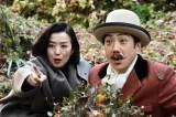 鈴木京香、三谷脚本の魅力を力説 野村萬斎のチャーミングな一面を告白