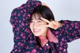 森七菜&七五三掛龍也のダンスバトル動画公開 松村北斗はやさしく見守り「お兄ちゃん感」