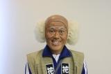 辻本茂雄、コロナ禍での公演も前向き 人気キャラ茂造の変身「見に来たら、どうや?」