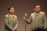 爆笑問題・田中裕二、病気療養から舞台復帰で漫才披露 キレキレのツッコミ健在で16分ノンストップ