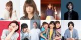TOKYO FM『TOKYO SPEAKEASY』3月1日からの出演者が決定の画像