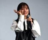 誕生日サプライズに号泣した芳根京子 (C)ORICON NewS inc.の画像