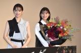 「心の友」と語り合った(左から)北川景子、芳根京子 (C)ORICON NewS inc.の画像