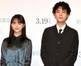成田凌、清原果耶と初共演「ピッタリじゃん、俺たち!」