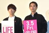 『NO CALL NO LIFE』完成披露上映会の舞台あいさつに参加した(左から)井上祐貴、駒木根葵汰 (C)ORICON NewS inc.の画像