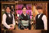 寺島しのぶ&岸優太MC 「恋」と「愛」語る『密会レストラン』3・25放送
