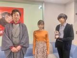 """福原遥が""""元彼&今彼""""との3ショット公開「すごい3ショット」「ジェラシーMAXです!!」"""