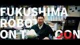"""震災から10年""""FUKUSHIMA""""の今と未来描くドキュメンタリー 鼓童メンバーや福居典美が友情出演 【#これから私は】"""