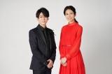 3月24日に4時間生放送『Premium Music 2021』MCを務める亀梨和也と松下奈緒(C)日本テレビの画像