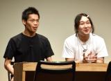 療養中のかが屋・加賀翔、ラジオ生出演 仕事復帰を報告