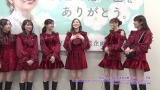 """白石麻衣、涙の乃木坂46卒コン舞台裏""""予告編""""公開"""