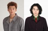 (左から)竹内涼真、菅田将暉の画像