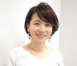大橋未歩アナ (C)ORICON NewS inc.の画像