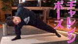 映像配信サービス「GYAO!」の番組『木村さ~~ん!』第136回の模様(C)Johnny&Associatesの画像