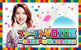 ウイカ、ニッポン放送でSDGs生特番 犬山紙子&3時のヒロイン・福田麻貴がゲスト出演