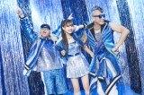 """芹澤優、DJ KOO・MOTSUと強力ユニットでアニメ主題歌 """"エイベックス感""""全開のイケイケビジュアル"""